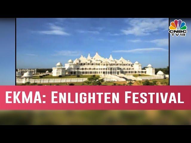 SRI PREETHAJI & SRI KRISHNAJI – EKAM – A Powerful Mystic House | CNBC-TV18